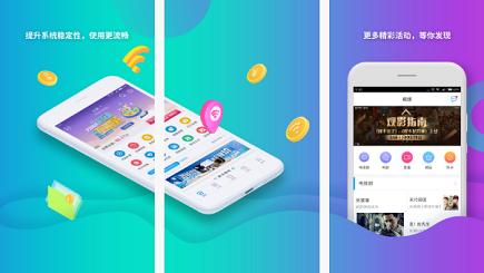 东方智启科技APP千赢国际娱乐老虎机-移动助手app点评 移动助手app为何好