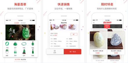东方智启科技APP千赢国际娱乐老虎机-找珠宝app点评 找珠宝app好不好