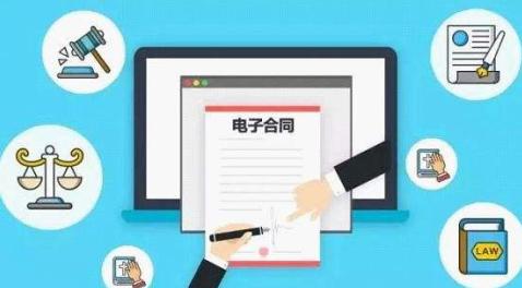 东方智启科技APP千赢国际娱乐老虎机-电子签名APP千赢国际娱乐老虎机为何能获得资本喜爱