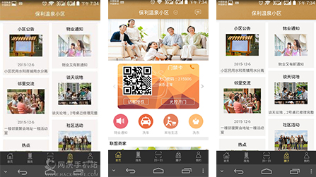 东方智启科技APP千赢国际娱乐老虎机-屯社区app评测 屯社区app怎样