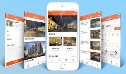 东方智启科技APP千赢国际娱乐老虎机-定制一款公寓软件该怎样扩大影响力