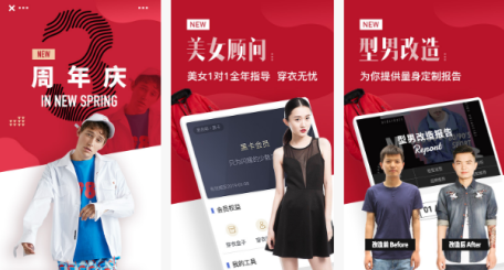 东方智启科技APP开发-男衣邦app点评 男衣邦app怎样