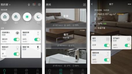 东方智启科技APP千赢国际娱乐老虎机-阿里智能app评测 阿里智能app怎样