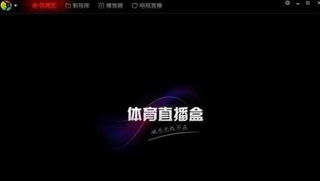 东方智启科技APP千赢国际娱乐老虎机-在线体育软件千赢国际娱乐老虎机面临困境分析