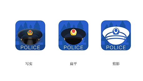 检警APP开发