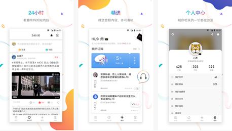 东方智启科技APP开发-虎嗅新闻app点评 虎嗅新闻app怎样