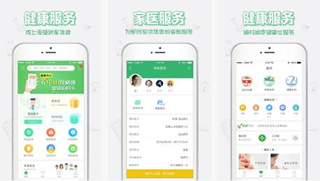 东方智启科技APP千赢国际娱乐老虎机-健康中山app点评 健康中山app好用吗