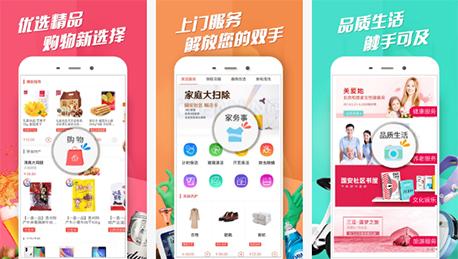 东方智启科技APP千赢国际娱乐老虎机-国安社区app评测 国安社区app怎样
