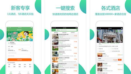 东方智启科技APP开发-青芒果app点评 青芒果app怎样
