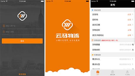 东方智启科技APP千赢国际娱乐老虎机-云马物流app点评 云马物流app怎样