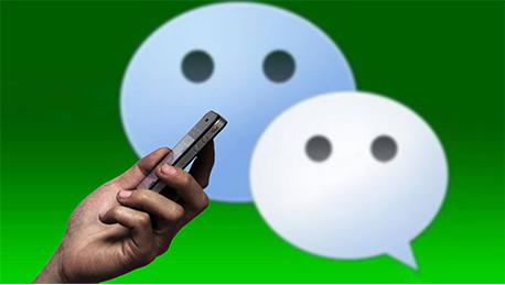 东方智启科技APP开发-深圳微信订阅号开发拥有良好市场前景