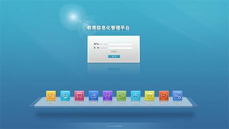 千赢国际娱乐老虎机付费教育系统软件