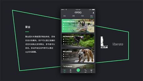 东方智启科技APP千赢国际娱乐老虎机-社交资讯APP软件设计