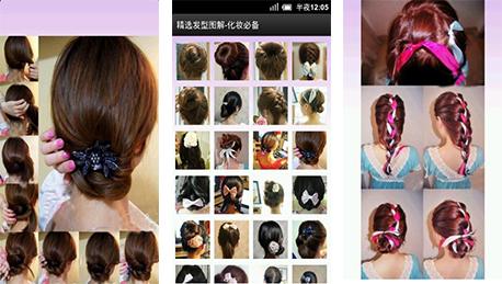 东方智启科技APP开发-改变时尚敏捷度的明星美发师APP点评