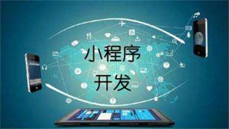 东方智启科技APP千赢国际娱乐老虎机-微信小程序千赢国际娱乐老虎机六大走向预测