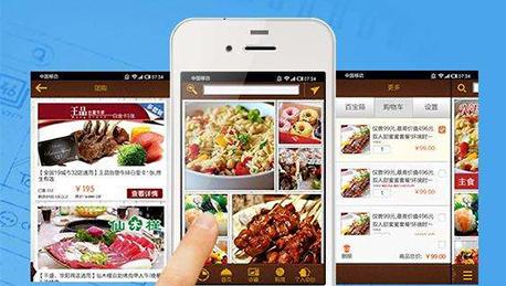 东方智启科技APP开发-在线订餐APP开发 营造在家吃饭气氛