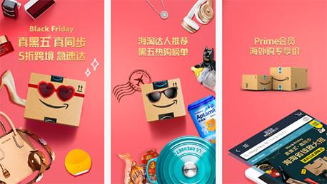 东方智启科技APP千赢国际娱乐老虎机-亚马逊购物app到底怎样
