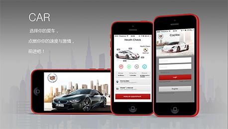 东方智启科技APP开发-汽车配件交易平台APP开发 好货你值得拥有