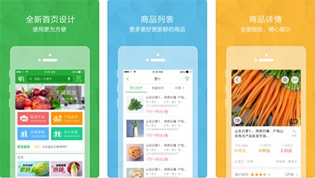 东方智启科技APP千赢国际娱乐老虎机-综合性的农丰网APP点评