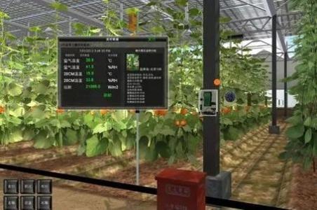 农业区块链APP开发