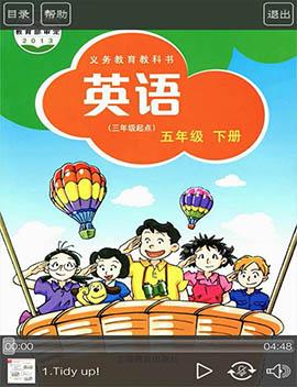 沪教版五年级英语教育APP案例