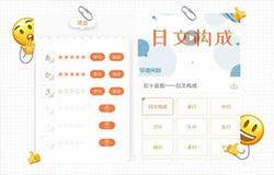 东方智启科技APP千赢国际娱乐老虎机-2019年好用的五款小语种APP