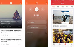 东方智启科技APP开发-看看新闻app开发 叩击时代资讯