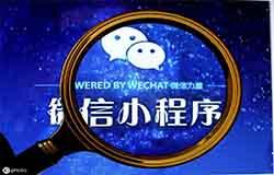 东方智启科技APP千赢国际娱乐老虎机-微信小程序千赢国际娱乐老虎机的作用及功能