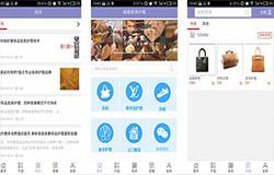 东方智启科技APP开发-专业的中国皮具护理平台app开发点评