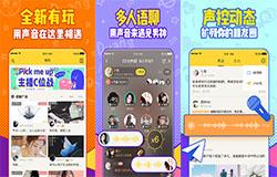 东方智启科技APP千赢国际娱乐老虎机-有信电话app点评 有信电话app好用吗