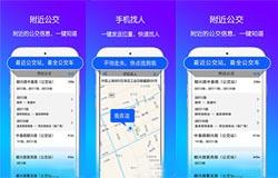 东风智启科技APP千赢国际娱乐老虎机-情侣手机定位追踪软件怎么样