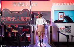 东方智启科技APP千赢国际娱乐老虎机-新零售服务APP千赢国际娱乐老虎机打造新领域