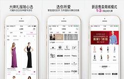 东方智启科技APP千赢国际娱乐老虎机-2019租西服app排行榜