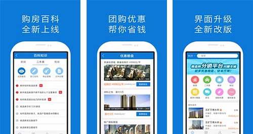楼盘网app千赢国际娱乐老虎机