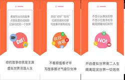 东方智启科技APP千赢国际娱乐老虎机-阅后即焚app千赢国际娱乐老虎机 守护用户隐私