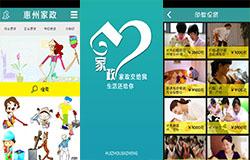 东方智启科技APP千赢国际娱乐老虎机-找家政的app靠谱吗 哪个好