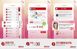 东方智启科技APP千赢国际娱乐老虎机-优购物app点评 优购物app好吗