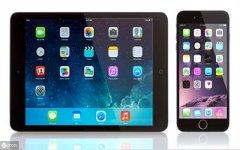 东方智启科技APP开发-最新苹果软件开发价格报价