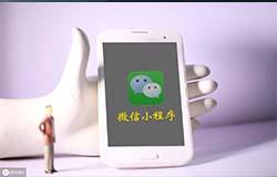 东方智启科技APP开发-微信小程序开发价格及流程