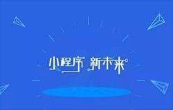 东方智启科技APP千赢国际娱乐老虎机-小程序千赢国际娱乐老虎机布局逻辑