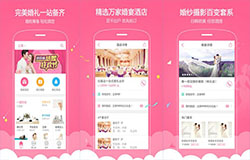 东方智启科技APP千赢国际娱乐老虎机-到喜啦app点评 到喜啦app好用吗