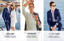 东方智启科技APP千赢国际娱乐老虎机-2019买衣服服装app排名