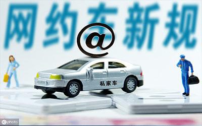 网约车app千赢国际娱乐老虎机