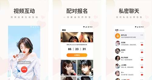 番茄社区app千赢国际娱乐老虎机