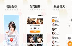 东方智启科技APP千赢国际娱乐老虎机-类似于番茄社区app千赢国际娱乐老虎机方案