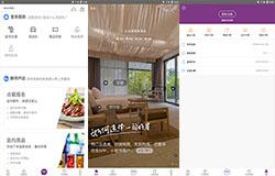 东方智启科技APP开发-华住酒店app点评 华住酒店app测评