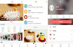 东方智启科技APP千赢国际娱乐老虎机-智能烤箱的一焙app点评