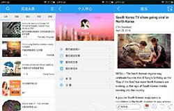 东方智启科技APP开发-开发专业资讯阅读BBC新闻app