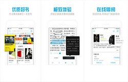 东方智启科技APP开发-图书借阅app哪个好 可以借书的app推荐