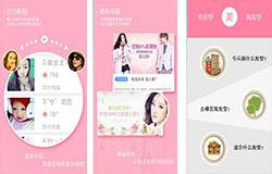 东方智启科技APP千赢国际娱乐老虎机-千赢国际娱乐老虎机美发秀秀app给照片换发型
